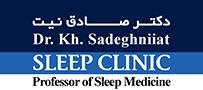 کلنیک تخصصی اختلالات خواب